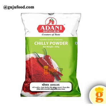Gholar Chilli Powder 1KG