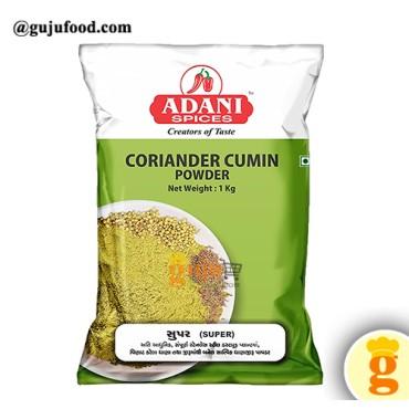 Coriander Cumin Powder (Dhana Jeera) 1KG