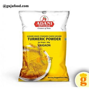 Vaigaon Turmeric Powder 1KG