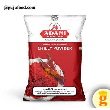 Special Kashmiri Chilli Powder 1KG