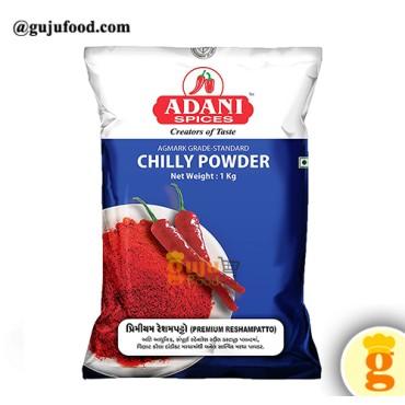 Premium Reshampatto Chilli Powder 1KG