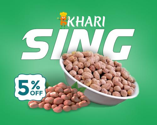 Khari Sing