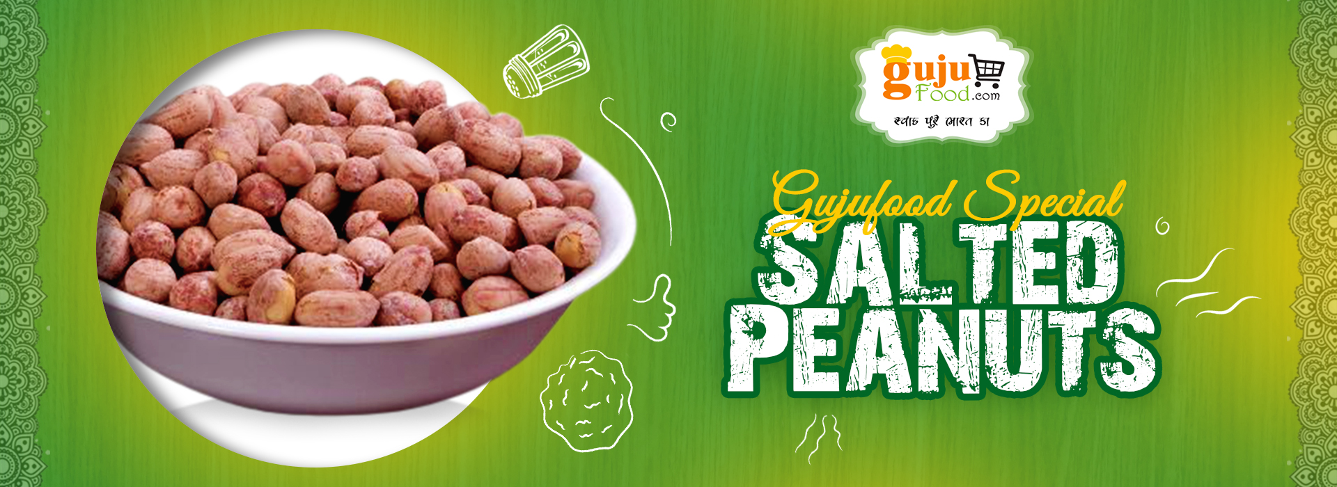 Gujufood Special Salted Peanuts (Khari Sing)