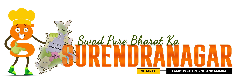 Surendranagar Famous Food