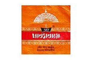 Kutch Khavdawala