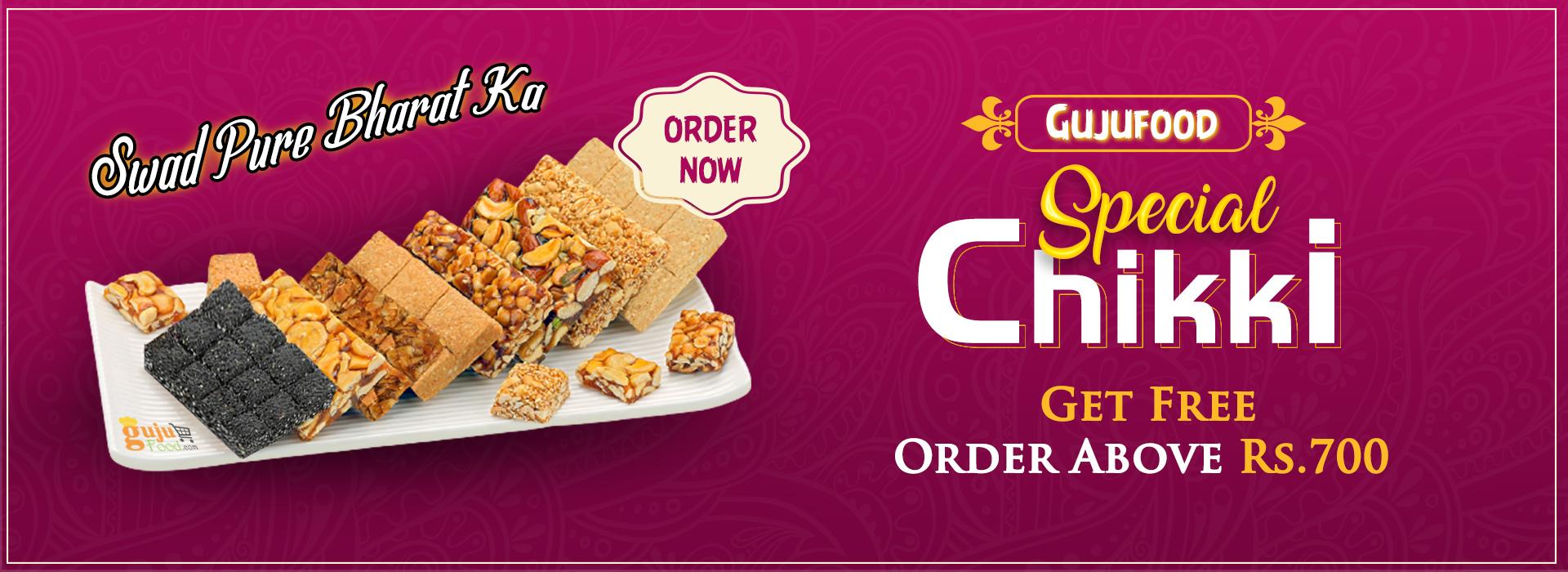 Get Gujufood Special Chikki Free