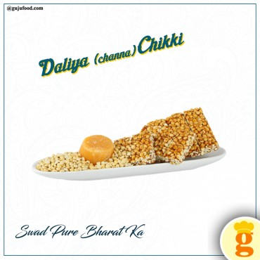 Daliya (channa) Chikki 450 Grams From Gujufood