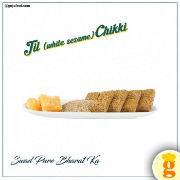 Til (white sesame) Chikki 450 Grams From Gujufood