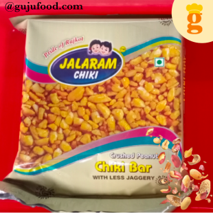 Crushed Peanut Chiki With Less Jaggery 450 gm