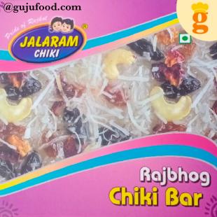 Sugar Rajbhog Chikki 450GM