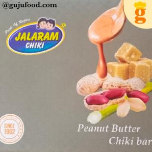 Chocolate Peanut Butter Chikki 450gm