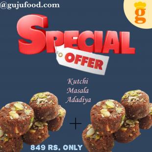 Kutchi Masala Adadiya 450Gm (Pack of 2)