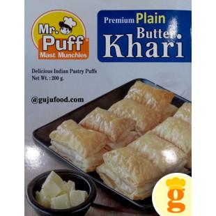 Plain Butter Puff 200GM