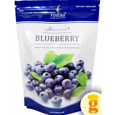 Blueberry Value Pack 200GM