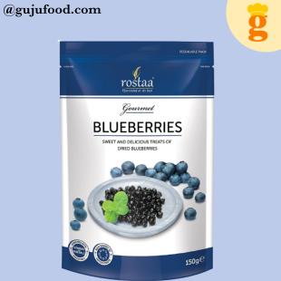 Blueberries 150Gm