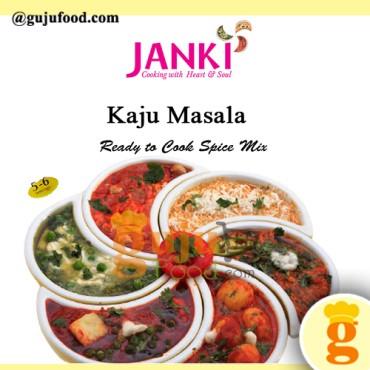 Kaju Curry Masala 200GM