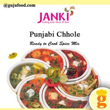 Punjabi Chhole Masala 200GM