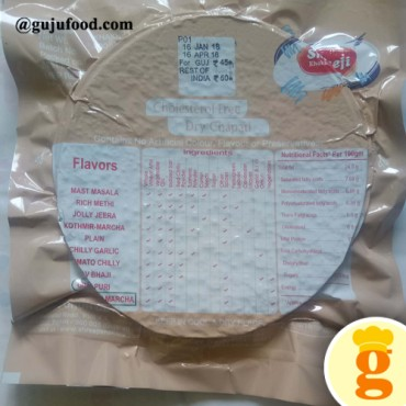 Ginger (Aadu) Marcha 400GM