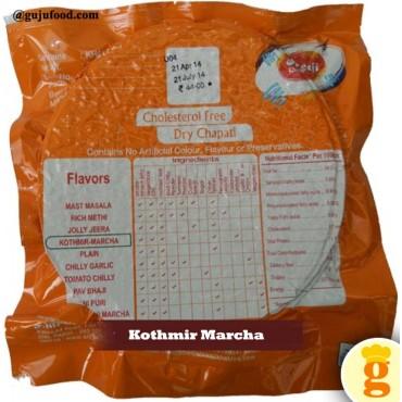 Kothmir Marcha 400GM